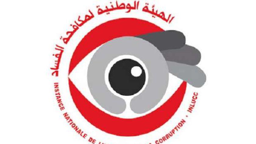 الهيئة الوطنية لمكافحة الفساد في تونس