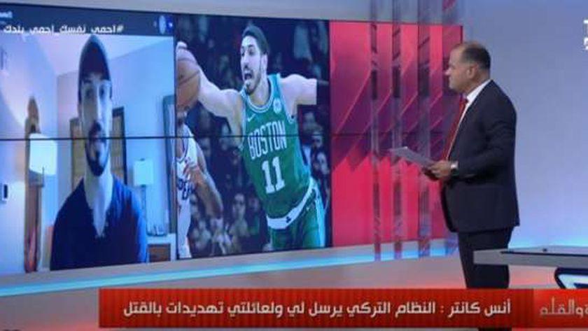 أنس كانتر ..  لاعب كرة السلة التركي