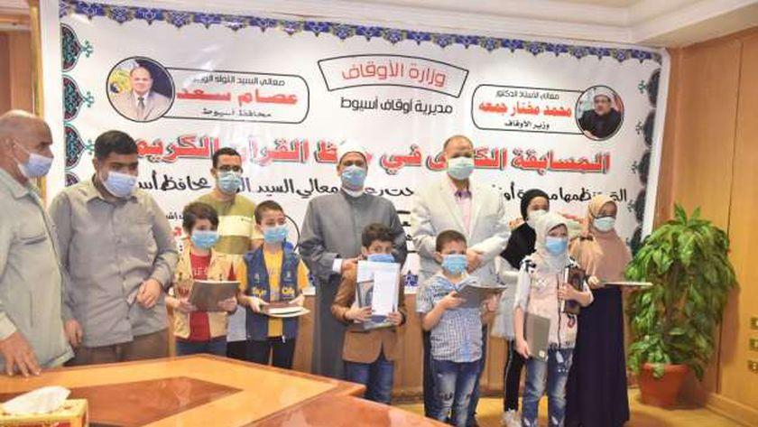 محافظ أسيوط يكرم الفائزين في مسابقة الأوقاف الكبرى لحفظ القرآن الكريم