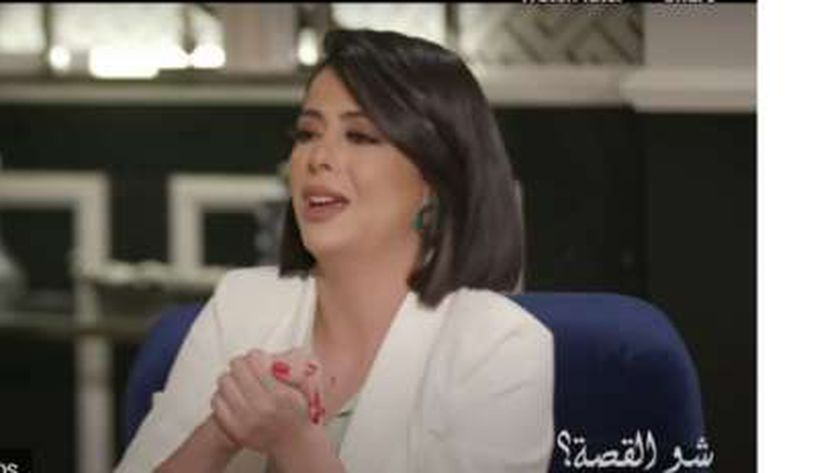 الممثلة السورية مروة الأطرش