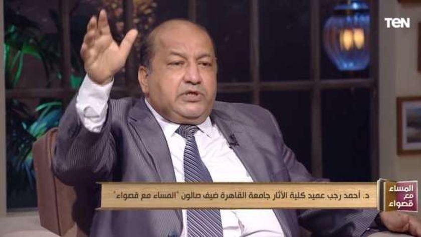الدكتور أحمد رجب