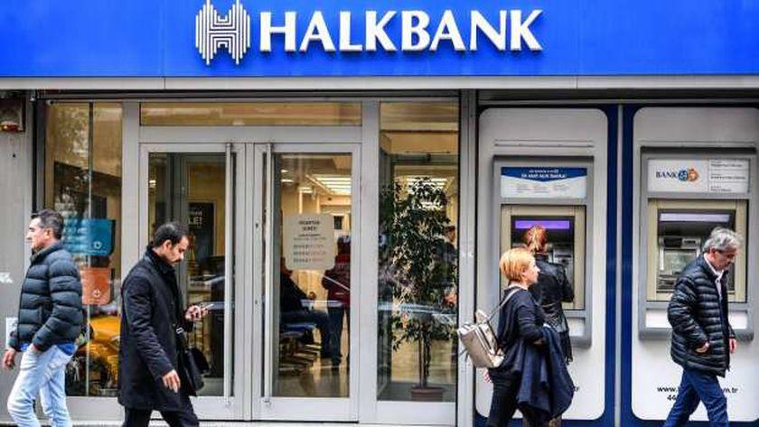 بنك خلق التركي - أرشيفية