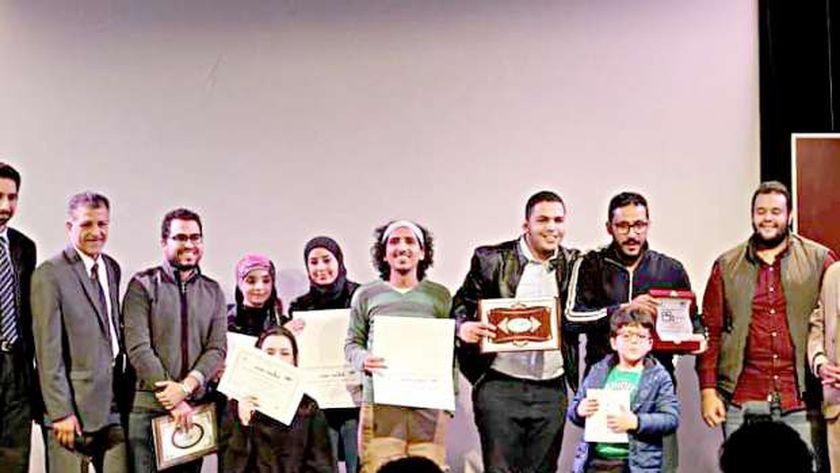 النتيجة الكاملة لمسابقة التصوير الصحفي.. و   تحصد المركز الثاني - مصر -