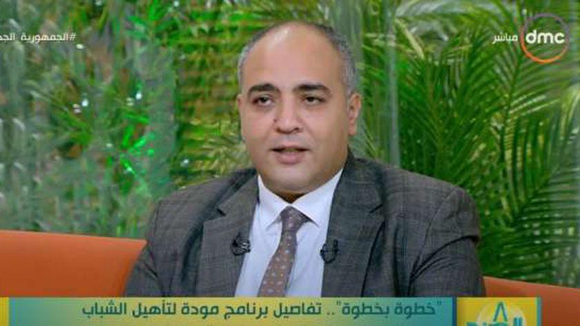 أحمد عباس المنسق التنفيذي لمشروع «مودة» بوزارة التضامن الاجتماعي