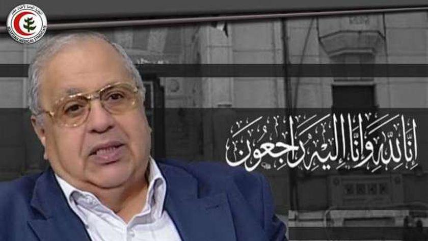 دكتور محمد نصر نقيب أطباء الجيزة السابق