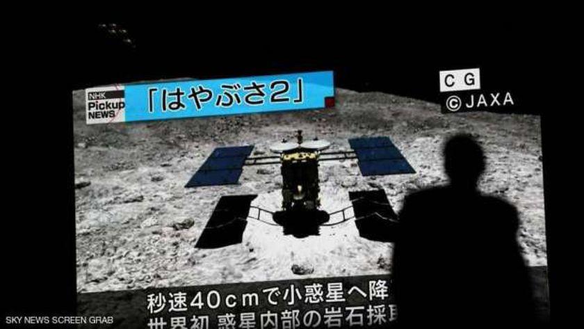 """المركبة الفضائية """"هايابوسا 2"""