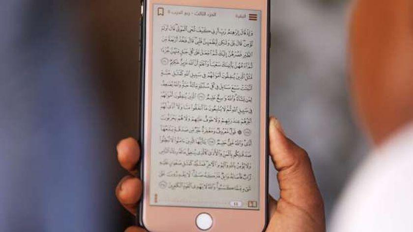موعد اذان المغرب يوم عرفة الاثنين 19/7/2021