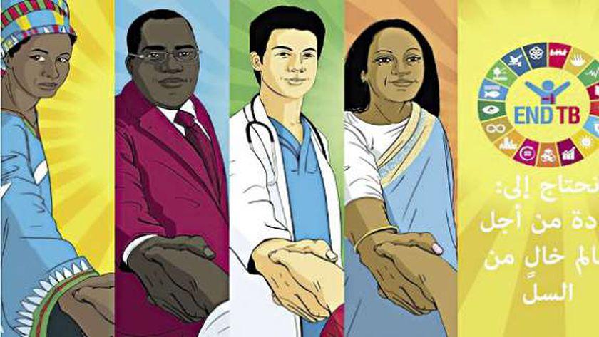 مطالبات لرؤساء العالم بالقضاء على المرض