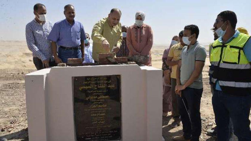 محافظ أسيوط يضع حجر أساس مشروع انشاء محطة معالجة الصرف الصحى ببني غالب
