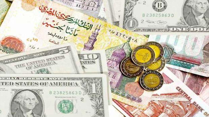 سعر الدولار والعملات الأخرى