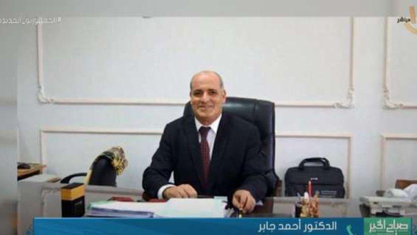 الدكتور أحمد جابر شديد رئيس جامعة الفيوم السابق