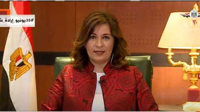 السفيرة نبيلة مكرم وزيرة الهجرة لشئون المصريين بالخارج