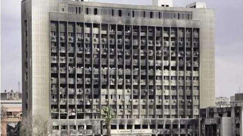 مقر الحزب الوطني المنحل سابقاً - أرشيفية