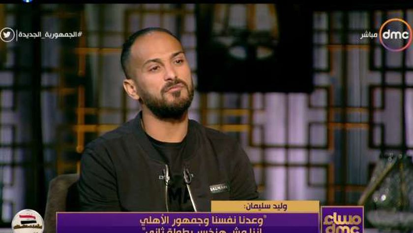 وليد سليمان جناح الأهلي