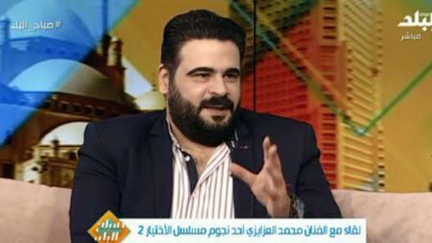 الفنان محمد العزايزي