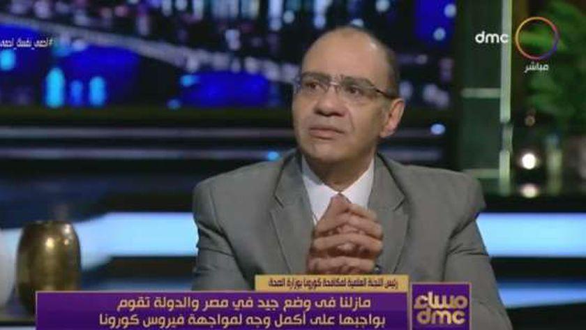 """الدكتور حسام حسني، رئيس اللجنة العلمية لمواجهة فيروس كورونا المستجد """"كوفيد19"""" بوزارة الصحة والسكان"""