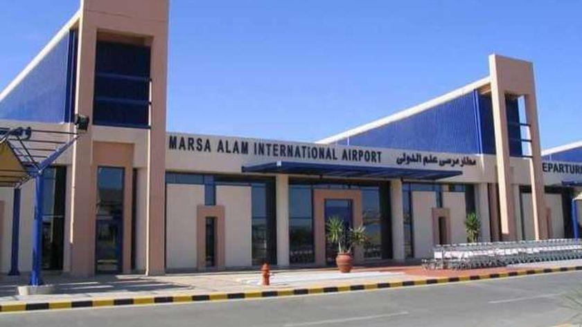 مطار مرسي علم الدولي