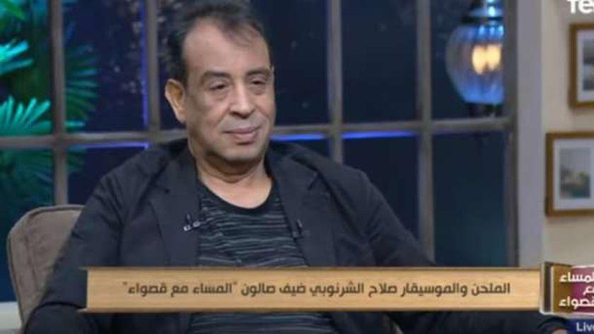 الموسيقار صلاح الشرنوبي