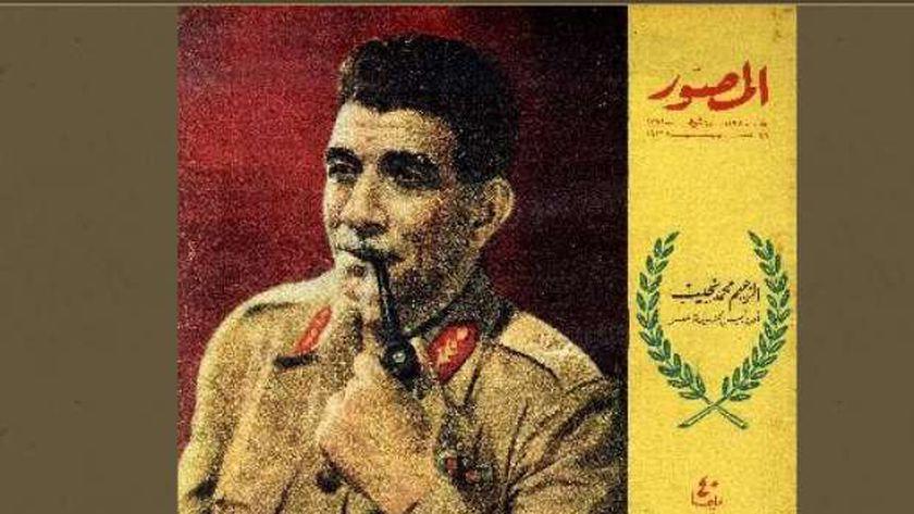 في ذكرى ميلاده.. كيف تعامل محمد نجيب مع  الإخوان ؟ - مصر -