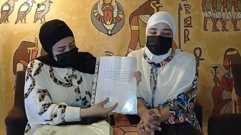 فتاتان مجهولتان النسب ببورسعيد