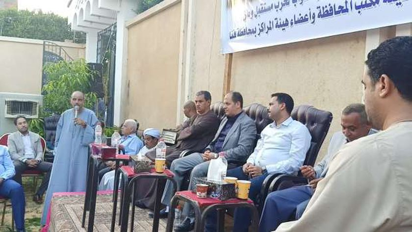 اجتماع لدعم مرشحي مستقبل وطن في انتخابات الشيوخ بنجع حمادي