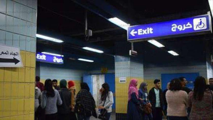 محطة مترو بالخط الثاني للمترو