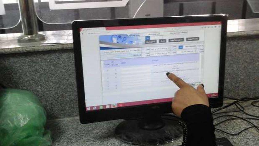 أحدى المراكز التكنولوجية بمحافظة دمياط