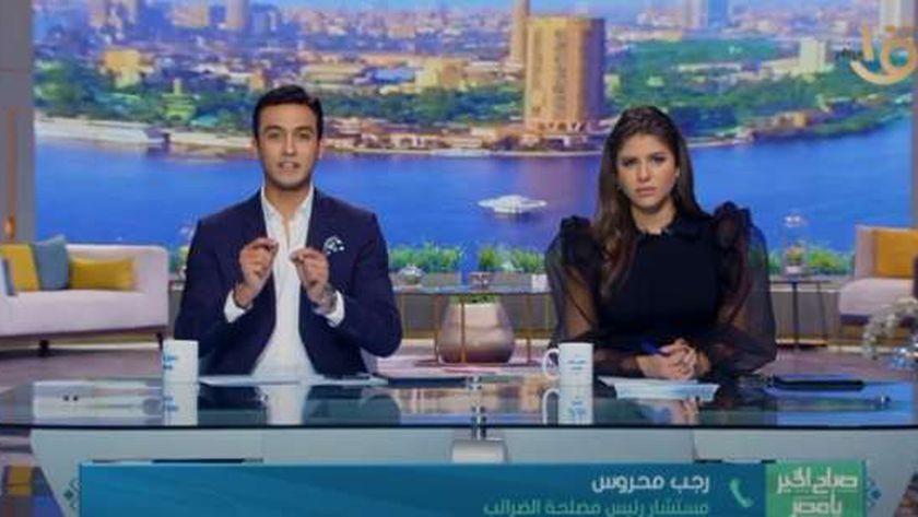 رجب محروس مستشار رئيس مصلحة الضرائب