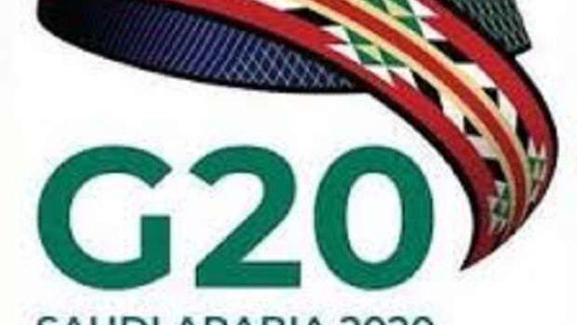 قمة العشرين في السعودية